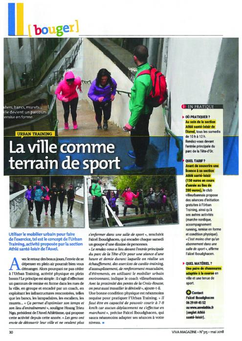 Athlesanteloisir copie